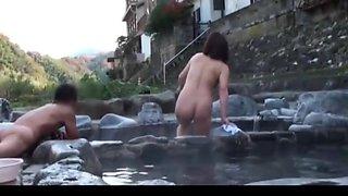 Nao public bath