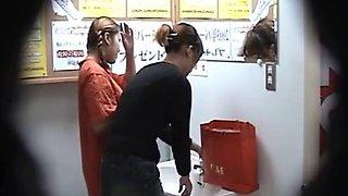 Public toilet spy cum 1