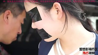chloroformed asian woman