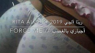 Rita Alchi The Man force me to fuck